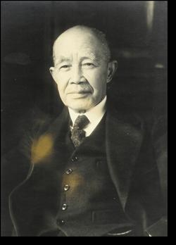 Namihei Odaira - founder of Hitachi